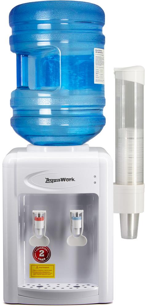 Кулер для воды Aqua Work 0.7-TKR