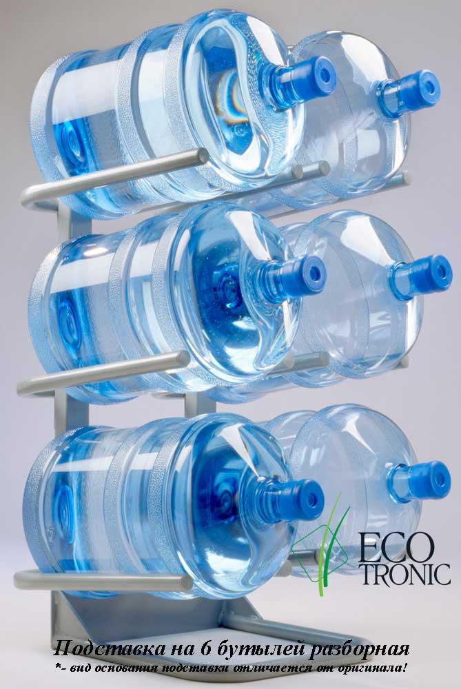 Подставка под 6 бутылей разборная (СЕРАЯ). Россия