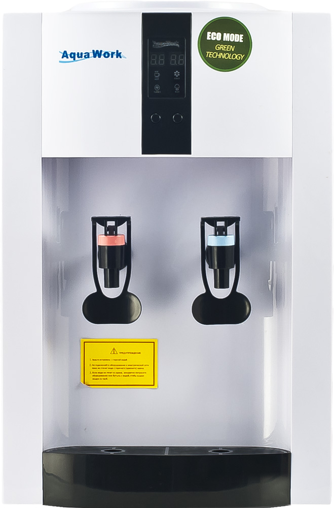 Кулер для воды Aqua Work 16-T/EN-ST белый