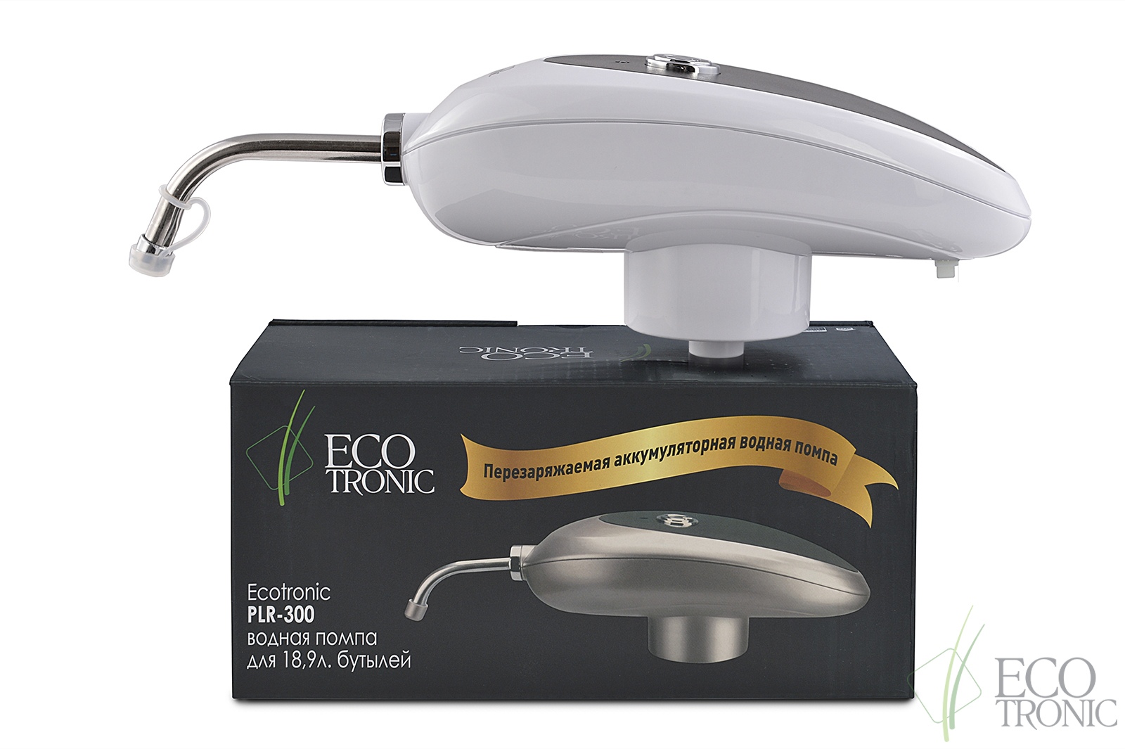 Помпа электрическая Ecotronic PLR-300 white