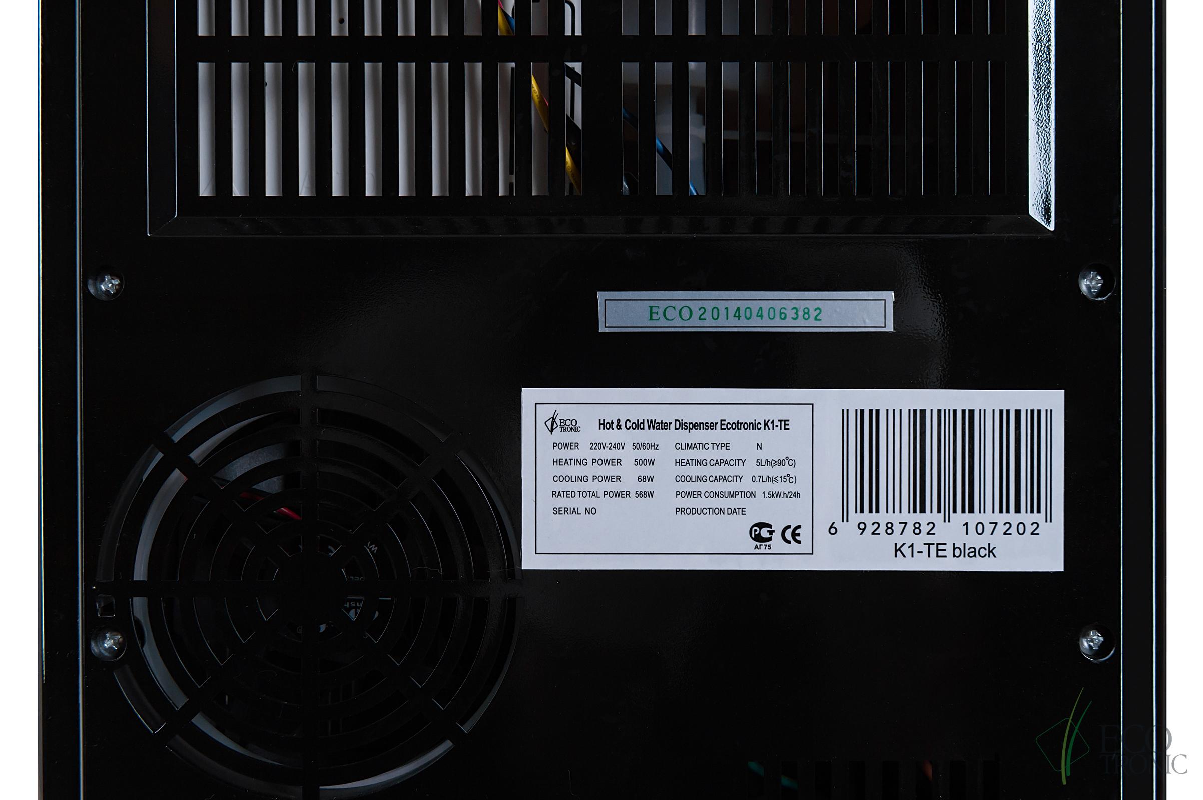 Kулер Ecotronic K1-TE Black