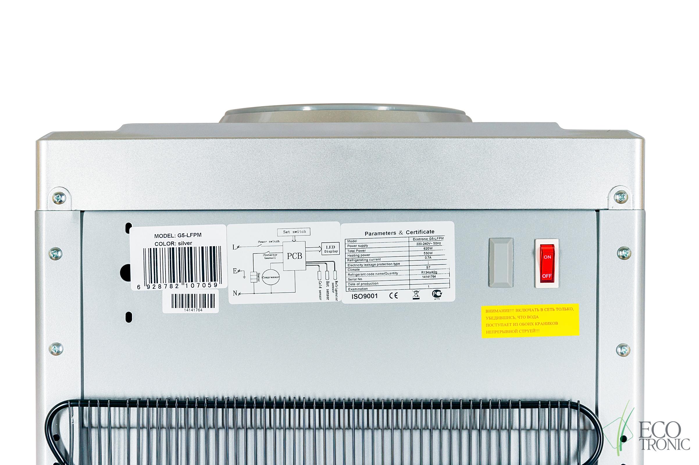 Кулер Ecotronic G5-LFPM с монитором и холодильником 60 литров