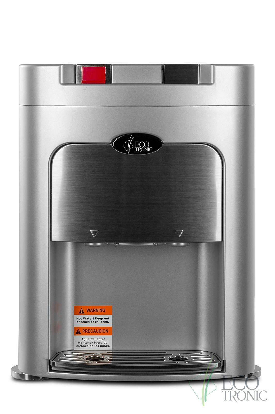 Кулер Ecotronic C8-TZ с дистанционным забором воды