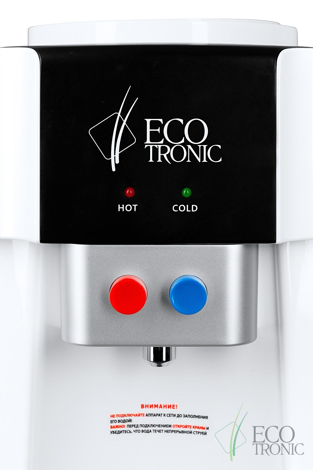 Кулер Ecotronic A1-TE нагрев и охлаждение