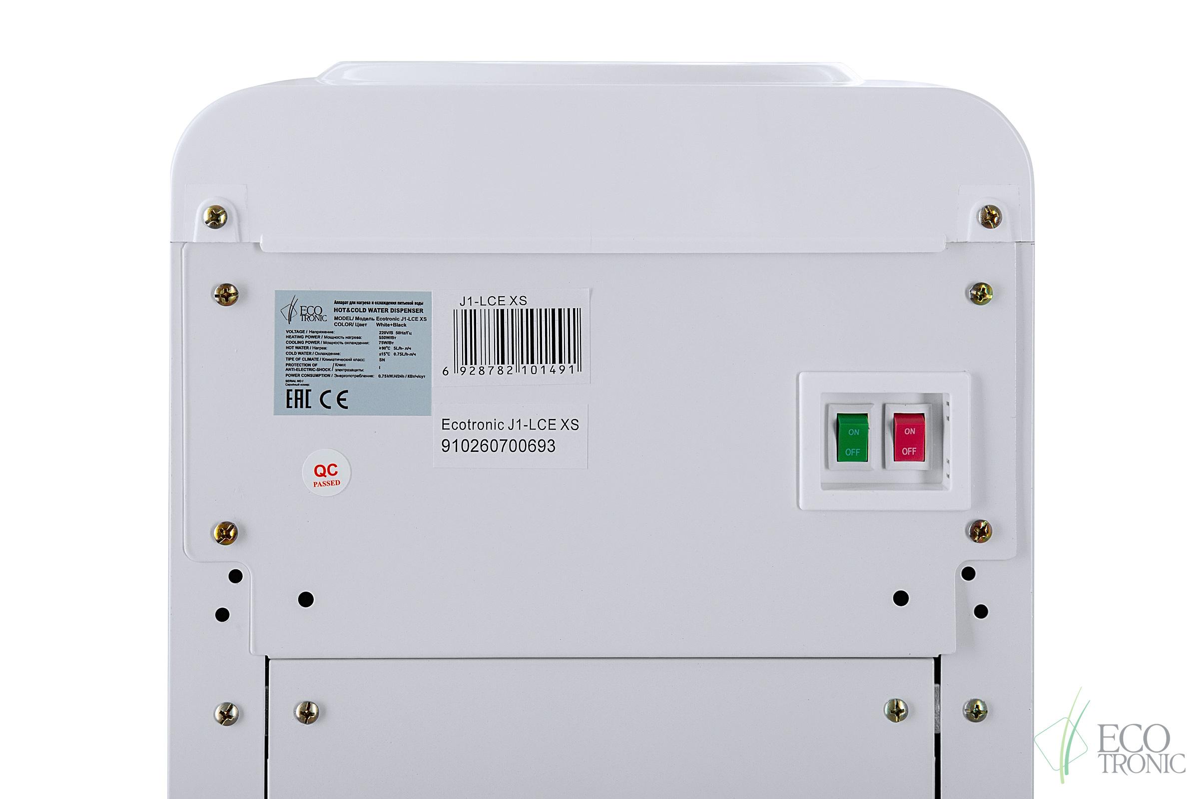 Кулер c нагревом и охлаждением Ecotronic J1-LCE XS