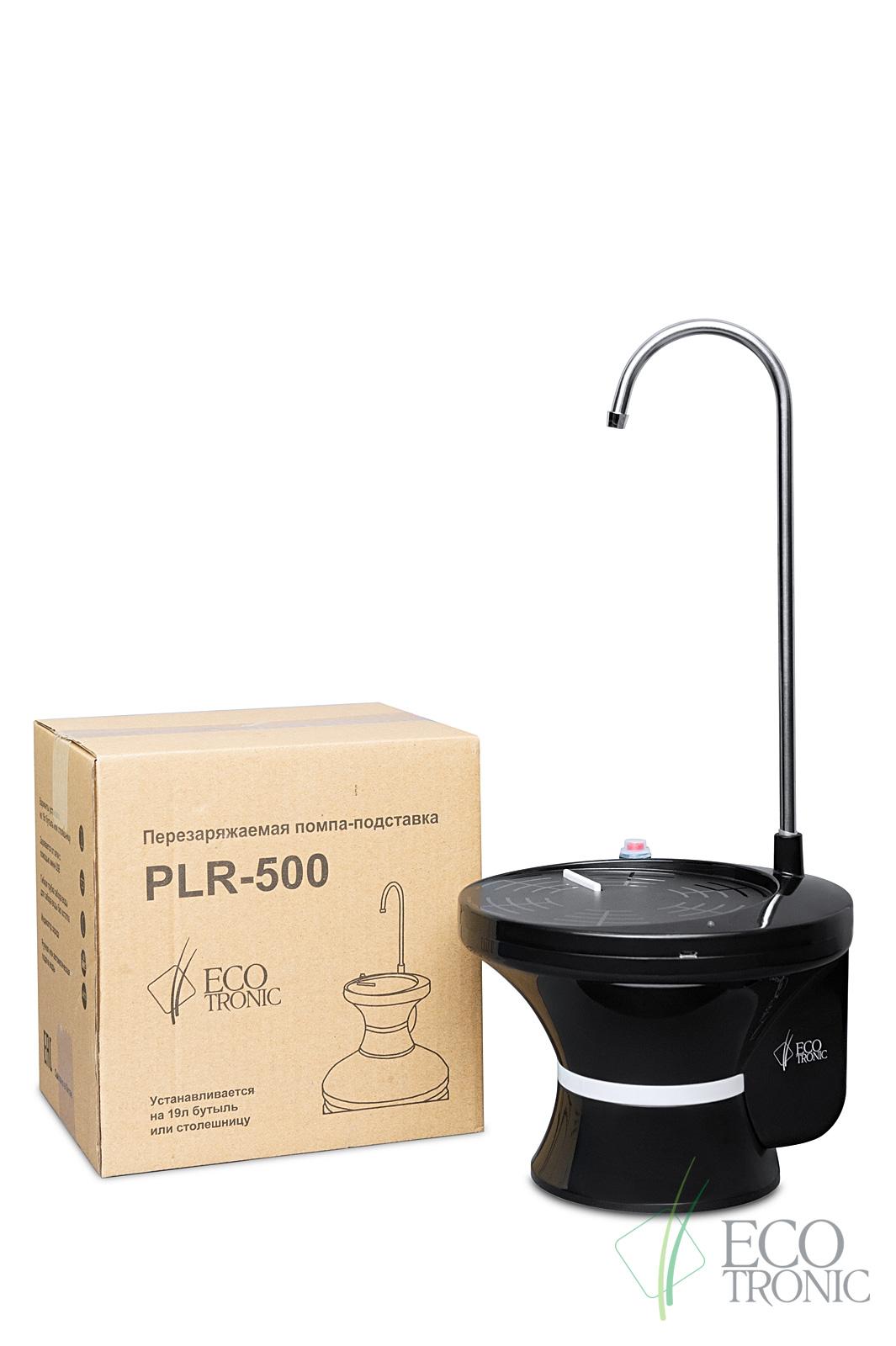 Помпа-подставка Ecotronic PLR-500