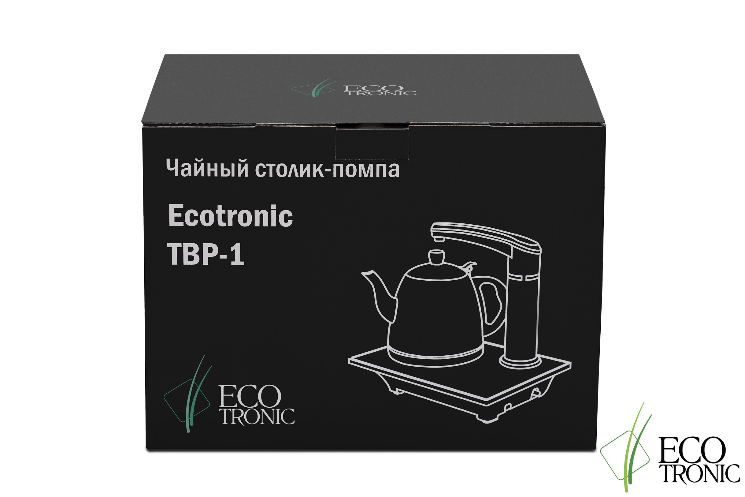 Чайный столик-помпа Ecotronic TBP-1