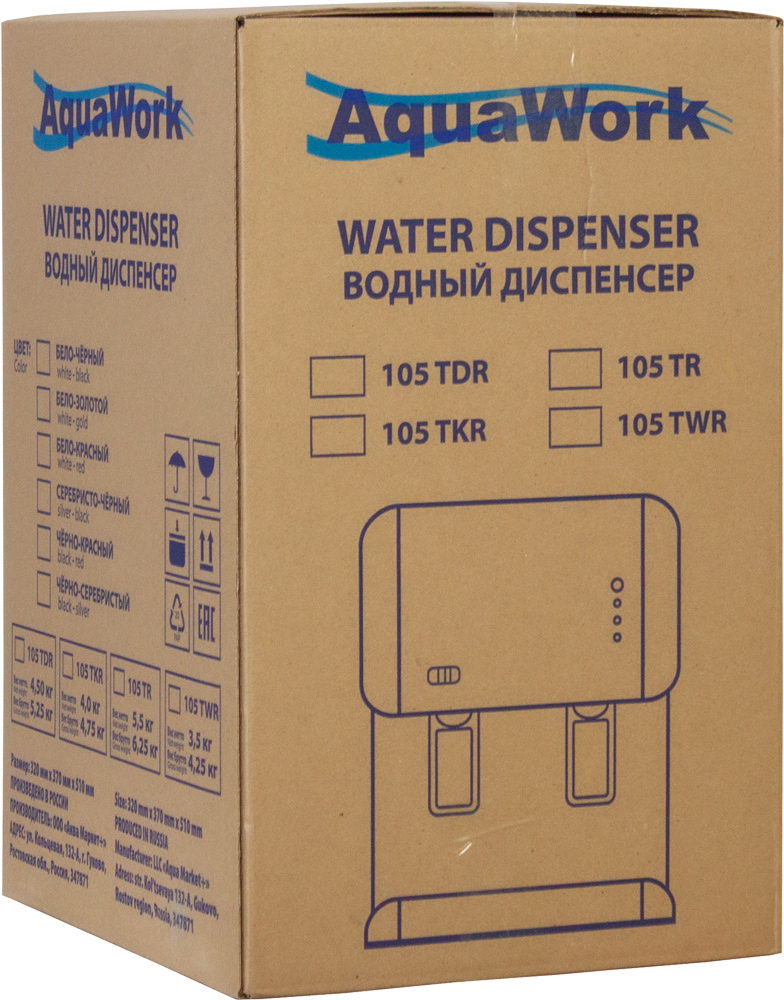 Водораздатчик Aqua Work 105-TWR