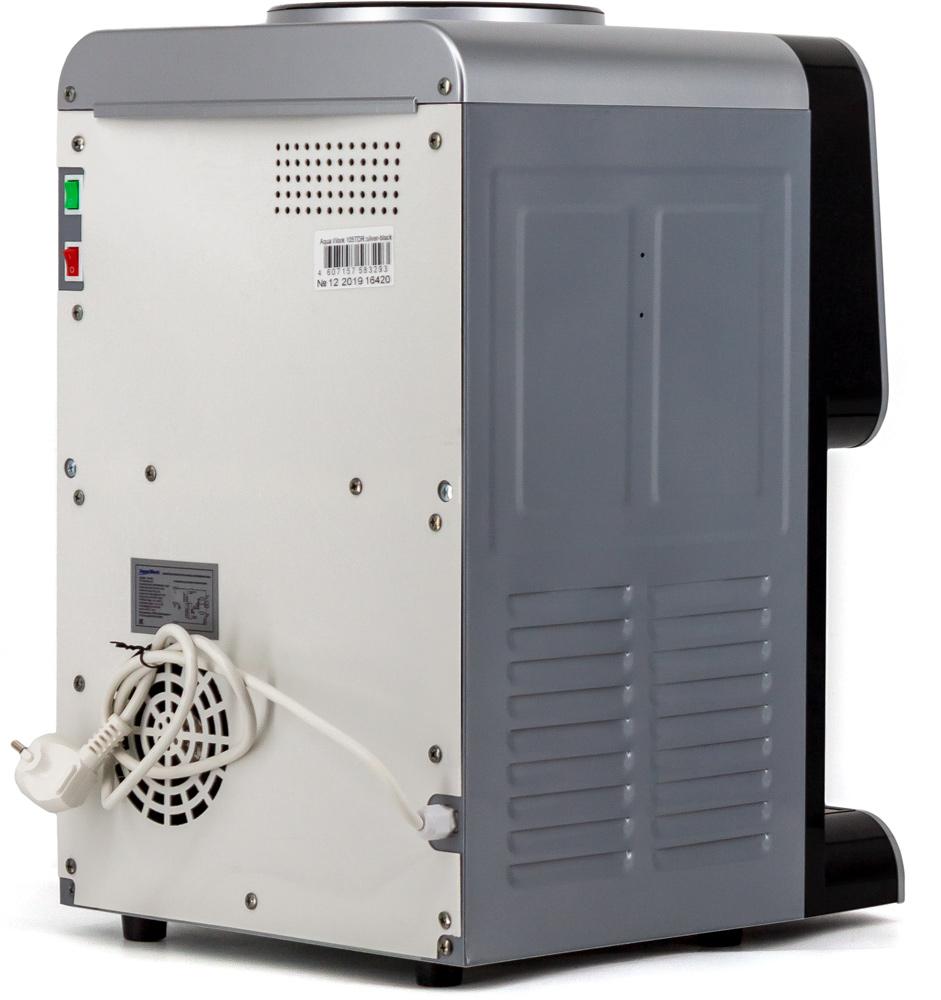 Кулер для воды Aqua Work 105-TDR серебро