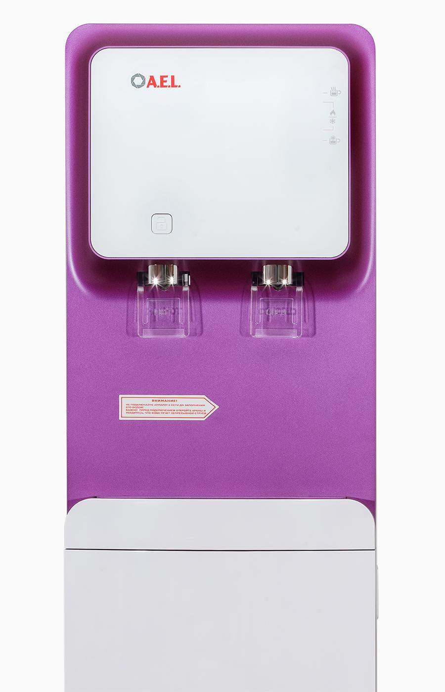 Пурифайер-проточный кулер для воды LC-AEL-570s purple